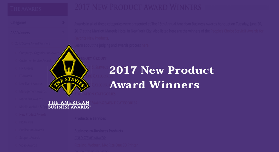 ABA 2017 New Product Award Winners