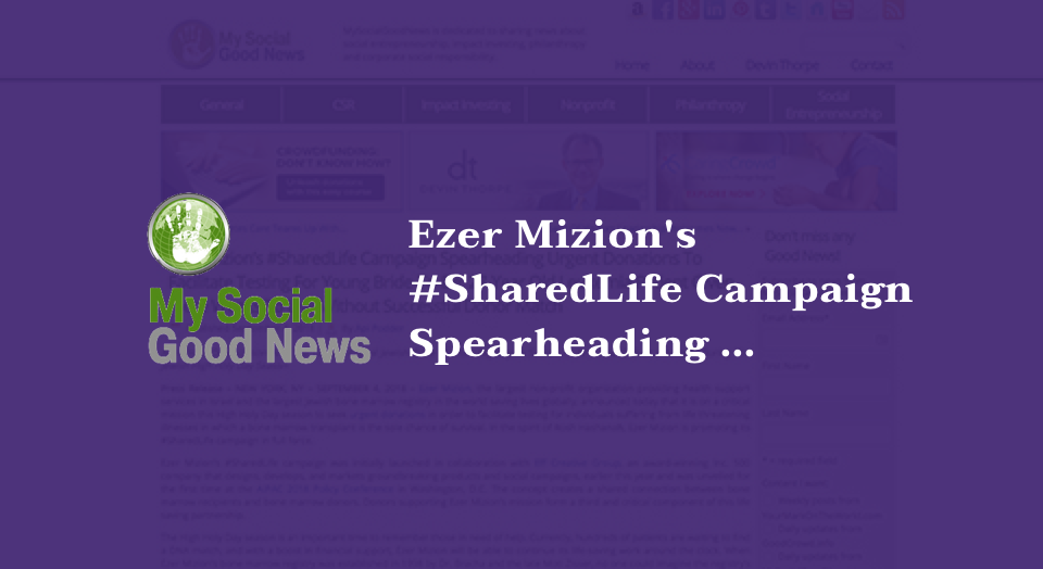 Ezer Mizion's #SharedLife Campaign Spearheading Urgent Donations To Facilitate Testing For Young Bride-To-Be; 27-Year Old Leukemia Patient Given Mere Weeks To Live Without Successful Donor Match